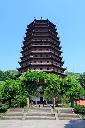 Qiantang River - The Liuhe Pagoda built in 1165 on the Yuelun Hill in Hangzhou during the Song Dynasty faces the Qiantang River.