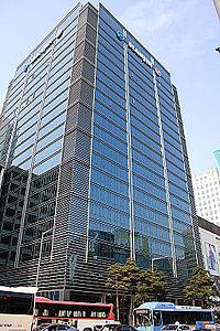 Hanjin Group Headquarters.jpg
