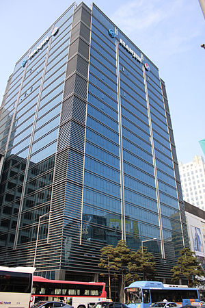 Hanjin Group Headquarters.jpg