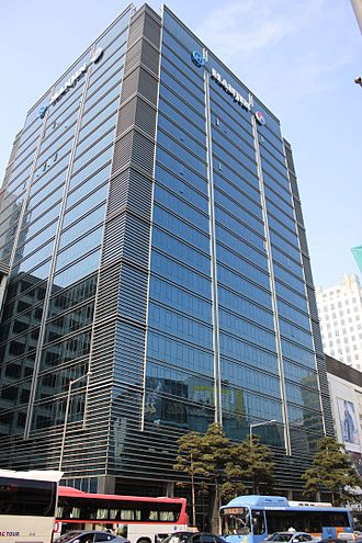 Hanjin - Hanjin headquarters