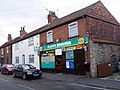 Happy Shopper Off Licence and Store - geograph.org.uk - 271045.jpg
