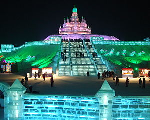 Harbin International Ice and Snow Sculpture Festival - Ice sculpture erected at the 2010 Ice and Snow festival