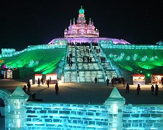 Harbin International Ice and Snow Sculpture Festival - Ice sculpture erected at the 2010 Ice and Snow festival