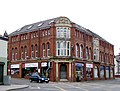 Hartshorn House, Maesteg. - geograph.org.uk - 1381067.jpg