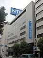 Headquarters of NTN Corporation.JPG