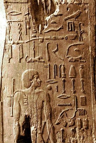 Scribe equipment (hieroglyph) - Image: Hesy Ra CG1428 det 1
