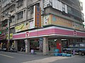 Hi-Life Taipei County Shuhong Store 20100104.jpg