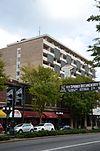 Hill Wheatley Downtowner Motor Inn