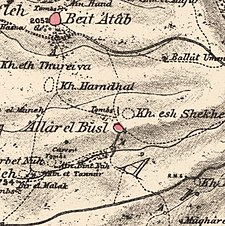 Historical map series for the area of Allar, Jerusalem (1870s).jpg