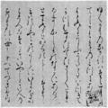 Hojyoki codex Maeda.png