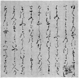 Hojyoki codex Maeda