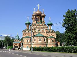 Holy Trinity Church in Ostankino 07.jpg