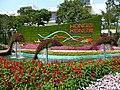 Hong Kong Pavilion sign green wall and fountain, Taipei International Flora Expo 20110314.jpg
