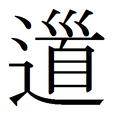 Honji DO.png