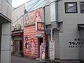 Hostess club in Akabane, Tokyo 2020-09-02.jpg