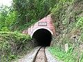 Huai Mae Lan Tunnel, North, Phrae.jpg