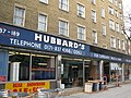 Hubbard's for Cupboards - geograph.org.uk - 1223789.jpg