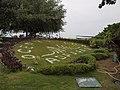 Hudhuranfushi - panoramio.jpg