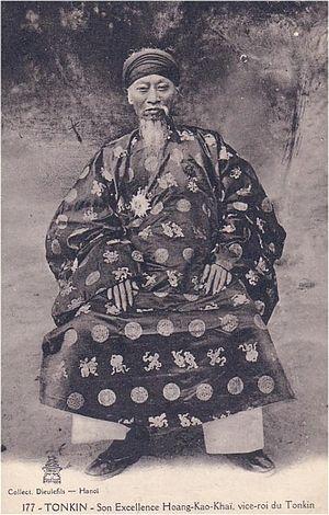 Phan Đình Phùng - Image: Hue linh luoc su Hoang Cao Khai