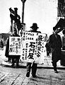 Human billboard in Japan circa 1949.jpg
