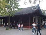 Humble garden sweet rice house.jpg