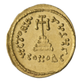 INC-2053-r Солид. Констант II. Ок. 641—646 гг. (реверс).png
