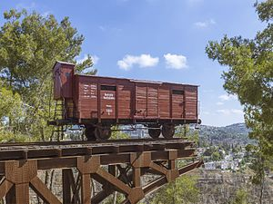 Yad Vashem - The wagon (or cattle car) monument