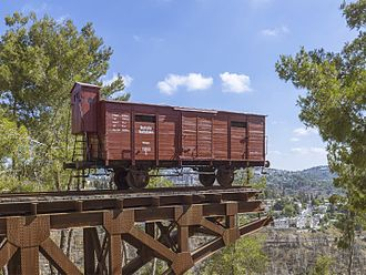 Yad Vashem - The wagon (or cattle car) monument in memory of the Holocaust trains