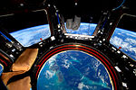 ISS-46 Cupola module.jpg