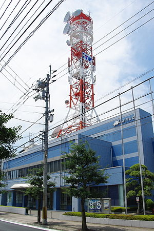 I-Television - Headquarters of i-Television in Matsuyama.