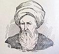 Ibn Khaldūn.jpg