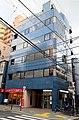 Ichiro Kanehara Foundation.jpg