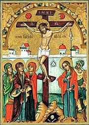 Le «mystère pascal»: selon les chrétiens, la mort et la résurrection de Jésus.