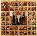 Icon of Murom Saints.jpg