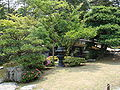 Imperial Palace in Kyoto - garden of emperor library - bridge 4.JPG