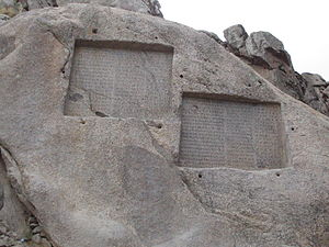 "Hamadan Province - The Achaemenid inscriptions of ""Ganj-nameh""."