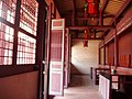 Interior of Tainan Confucius Temple.jpg
