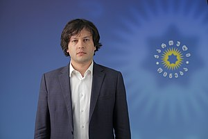 Irakli Kobakhidze - Image: Irakli Kobakhidze