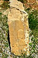 Iran - Takht jamshid - Perspolis - panoramio (2).jpg