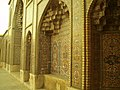 Iran 2007 099 Nasir-ol-molk Mosque Shiraz (1732519096).jpg