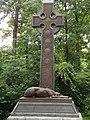 Irish Cross and Wolfhound (9273468020).jpg