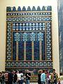 Ischtar Tor Babylonien Pergamonmuseum Berlin Germany - panoramio (1).jpg