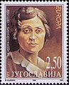 Isidora Sekulić 1996 Yugoslavia stamp.jpg