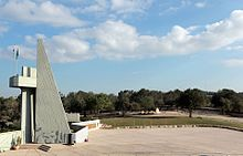 Israeli Border Police Memorial and Heritage Center.JPG