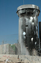 Israeli West Bank barrier watchtower