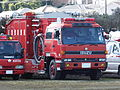 Isuzu, Smoke extraction and Highly foamed Truck of Fujisawa-city Fire engines,.JPG