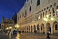 Italy-1275 - Doge's Palace and St. Mark's Cathedral (5215473859).jpg