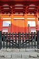 Itsukushima Shrine - August 2013 - Sarah Stierch.jpg