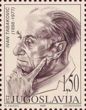 Ivan Tabaković - Image: Ivan Tabaković 1998 Yugoslavia stamp
