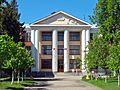 Ivanovo State University of Chemistry and Technology. Main building.jpg